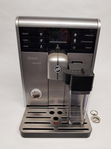 кофемашина автомат saeco в Кыргызстан: Кофеварка Saeco Moltio в отличном состоянии.Разыскиваются новые