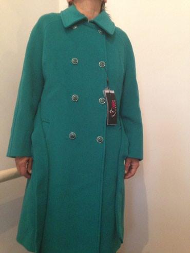 Продаю пальто турецкое. Хорошее качество.  в Бишкек
