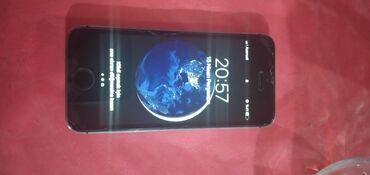 IPhone 5s | 32 ГБ | Серый (Space Gray)