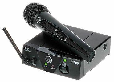акустические-системы-archeer-с-микрофоном в Кыргызстан: Цифровая одноканальная вокальная радиосистема (с одним микрофоном) от