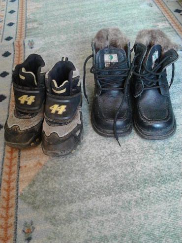 Dva para zimskih cipela 30.31 crne nove a ove druge su svetlele samo - Varvarin