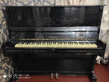 Музыкальные инструменты - Кызыл-Кия: Продаю пианино Саратова