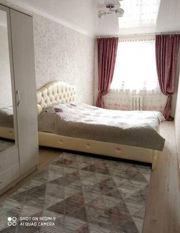 Сухой нашатырь - Кыргызстан: Продается квартира: 3 комнаты, 64 кв. м
