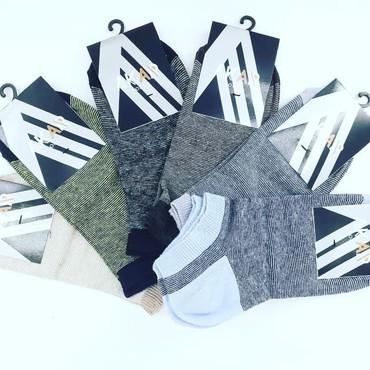 Носки и белье