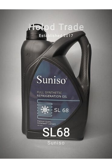 Холодильное масло Suniso SL68Форма оплаты любаяСчёт фактура, НДСВ