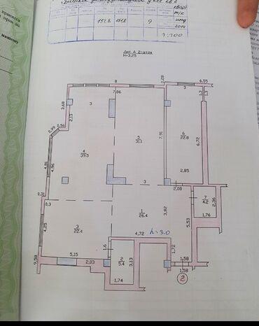 Перегородка в такси - Кыргызстан: Продается квартира: 4 комнаты, 152 кв. м