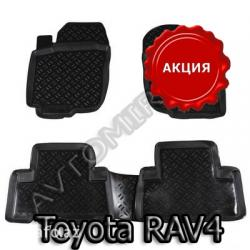 Bakı şəhərində Toyota RAV4 üçün ayaqaltılar.  Коврики для Toyota RAV4 .