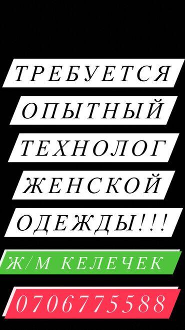 спортивное платье с фатином in Кыргызстан | ПЛАТЬЯ: Технолог. С опытом. Келечек ж/м