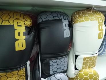 боксерские-перчатки-на-заказ в Кыргызстан: Боксерские перчатки в наличии, материал кожа зам, отличное качество