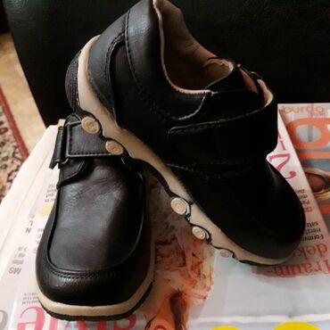 Dečija odeća i obuća - Obrenovac: Ji Li cipelice za dečaka br 29 boja crna, kao nove