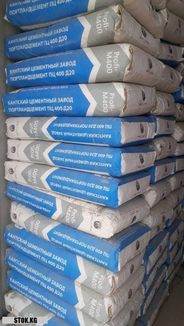 Цемент, отсев 55сом, песок 50сом, глина в Бишкек