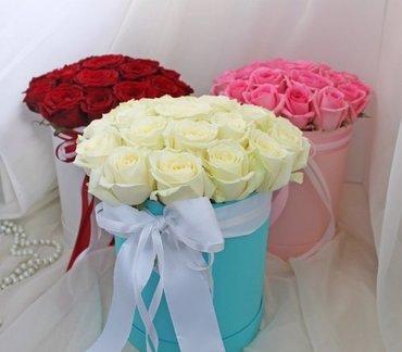 Розы - оптовые цены в розницу!!! . заказ в Бишкек
