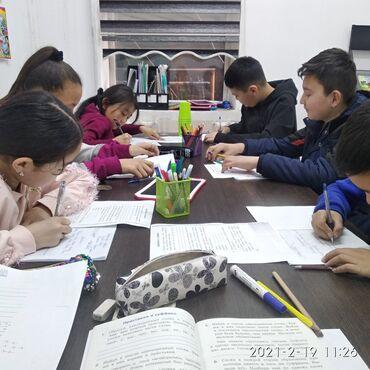 купить домашний музыкальный центр в Кыргызстан: Репетитор | Чтение, Грамматика, письмо | Подготовка к экзаменам