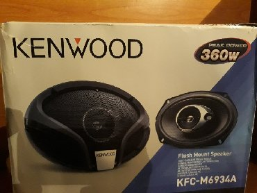 kenwood kdv mp7339 в Кыргызстан: Продаю динамики Kenwood originall