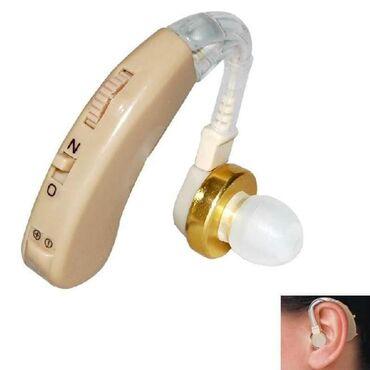 VIKEND AKCIJASlušni aparat Hearing Aid HP-137Samo 1500 dinara.Slušni