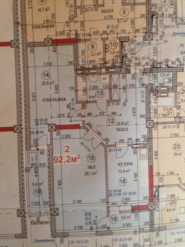 Продается квартира: 2 комнаты, 92 кв. м