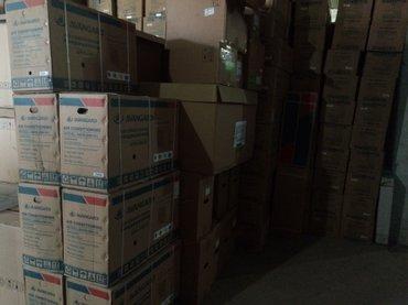 Кондиционеры Авангард со склада цены оптовые зима лето в Бишкек