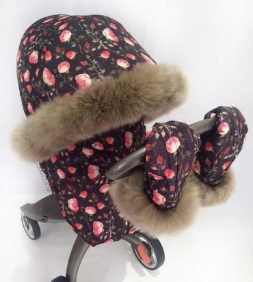 Зимний комплект для колясок Stokke.  в Бишкек