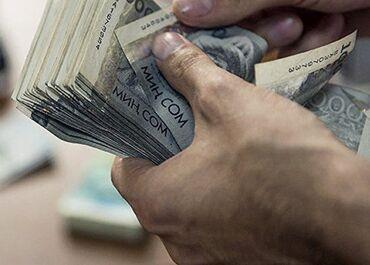 Живые деньги!Продается маршрутная линия в городе Каракол, в день 3-4