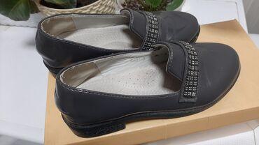 11188 объявлений: Детская обувь