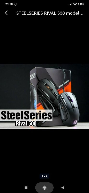 sican - Azərbaycan: Steelseries rival 500 oyun sicani sican maus  mouse gaming teze