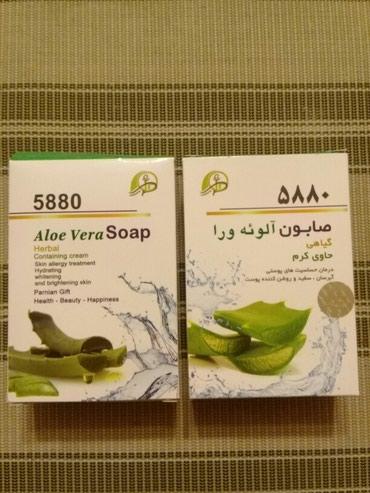 Bakı şəhərində Органическое мыло для лица алое