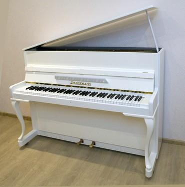 Bakı şəhərində Zimmermann Almaniya istehsalı piano.