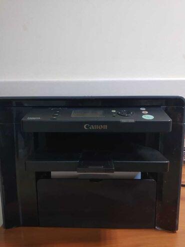 """printer в Азербайджан: Printer """"Canon 4410""""Canon 4410Çox az işlənib.Ofis bağlandığı üçün"""