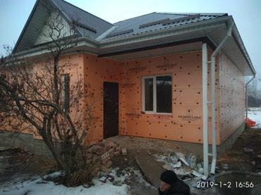Делаем Утипления Домов. Качество на в Бишкек