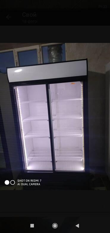 продаю холодильник бу in Кыргызстан   ХОЛОДИЛЬНИКИ: Б/у Холодильник-витрина   Белый холодильник