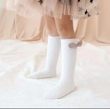 Devojke - Srbija: Pamucne dokolenice za devojcice cena se odnosi na 1 par