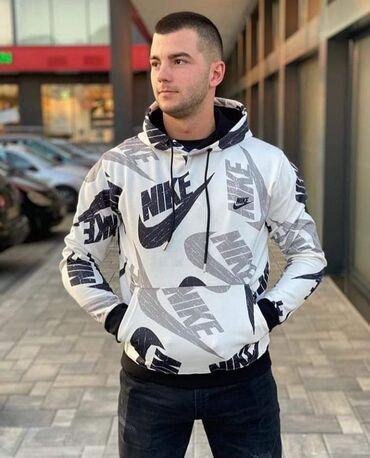 Duks nov xl - Srbija: NOVI MODEL Nike duks odmah dostupan u XL, 2XL veličini. Cena 2000din