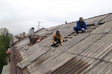 кровля услуги в Кыргызстан: Крыши/ Ремонт Крыши/ Кровля /ремонтируем Кровлю!!!любой