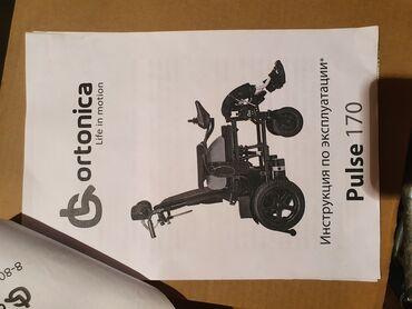 Продаётся электро инвалидная коляска. Ortonika Pulse 170. Почти не