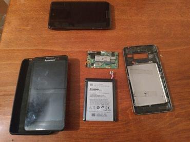 Смартфон lenovo a316i black - Кыргызстан: На запчасти. Продаю три легендарных леново p780. На всех не работает