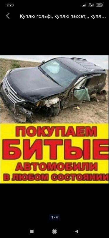 туры в анталию из бишкека 2021 в Кыргызстан: Honda Odyssey 2021