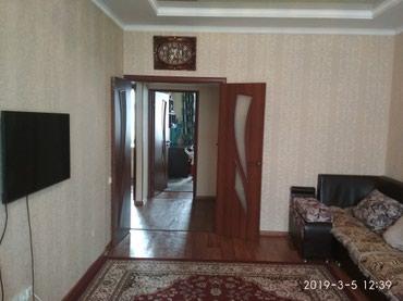 Срочно продается 2-х ком кв 105 серии в в Бишкек