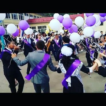 Акция!!! Шарики на выпускной (круглосуточно) в Бишкек