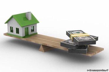 Срочный выкуп домов участков дома под снос расчет сразу в Сокулук