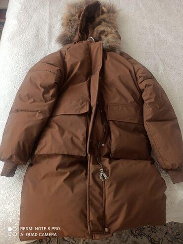 Продаю новую куртку. Производство фабричный Гуанчжоу. Качество очень х