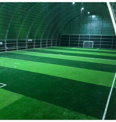 Другое для спорта и отдыха в Массы: Продается крытая мини футбольная поля (газон) тел