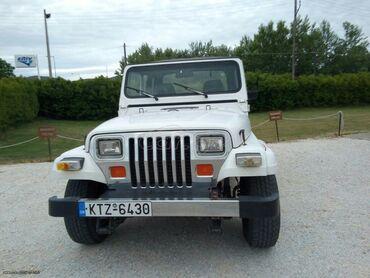 Οχήματα σε Ελλαδα: Jeep Άλλο μοντέλο 4 l. 1991   197000 km