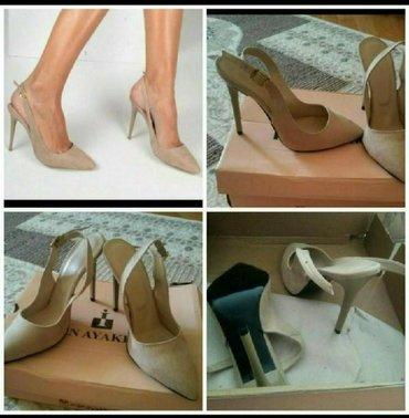 İnan ayakkabi turkiye