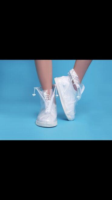стойка для обуви в Кыргызстан: Водонепроницаемые чехлы для обуви - многоразовые - стойкие-прочные