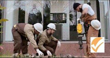 электрики и сантехники ош жалал абад   в Ош