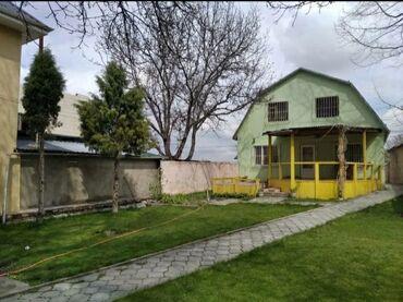 Недвижимость - Чон-Арык: Убеги от смога! Купи дом в экологически чистом районе южной части горо