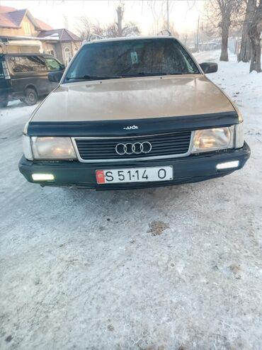 инкубатор апарат в Кыргызстан: Audi 100 2.3 л. 1989 | 12345 км