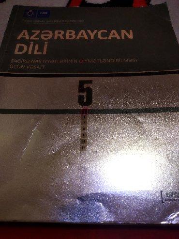 Azerbaycan dili sinif testi DIM normal veziyetdedir