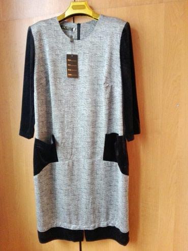 Платье от 50 по 56 по 800 сом в Бишкек