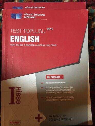 Ingilis dili dim 1ci hisse tezedi ici yazilmayib